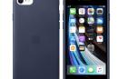 第2世代「iPhone SE」純正レザー・シリコーンケース発売