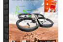 Parrot AR.Drone 2.0 GPS 版在国内上市,售价 2,699 元