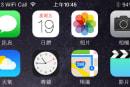 3HK 的 iPhone 已可用到 Wi-Fi 通話服務(更新:Smartone 也加入支援了)