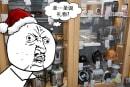最后冲刺!Engadget 2017 圣诞购物指南:家居篇