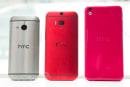 HTC One mini 2 在台推出;同场加映桃红新色 Desire 816