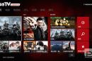国行 Xbox One 终于迎来百事通互联网电视、百事通英超等精选服务
