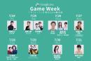 《Google Play Game Week》一連八日,YouTuber、明星跟你一起玩遊戲(更新)