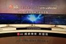 LG 在台推出 34 吋 21:9 曲面螢幕顯示器,並更新全系列產品