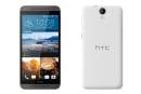 HTC One E9 开启预售,价格 2,499 元