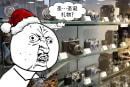 最后冲刺!Engadget 2017 圣诞购物指南:相机篇