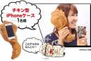 地球人再擋不住日本 KFC 的「脆」意