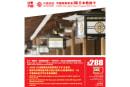 中移動香港推出 20GB 3G 日本數據卡,三五知己一起分享