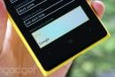 在部分 Windows Phone 新机上似乎无法更改 IE 默认搜索引擎
