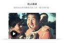 預防網路霸凌,Facebook 與台灣 iWin 合作提供回報專頁