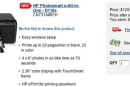 HP Photosmart e-All-in-One with ePrint now on sale: iPad printing, solved