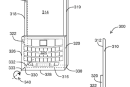 RIM patent application describes rotating keypad that can be used in more than one position