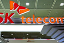 SK Telecom announces heterogeneous wireless technology, 100Mbps from your current networks