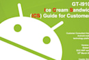PSA: ICS customer guide now available for Samsung Galaxy S II owners