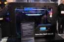 MakerBot Replicator 2X eyes-on