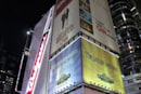 Humongous LED display at Walgreens in Times Square gets detailed