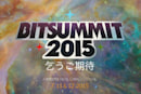 A ton of great indie games take over Kyoto at BitSummit 2015