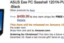 ASUS Eee PC 1201N Ion-based Seashell ready for $500 Amazon pre-order