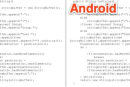 Oops: Android contains directly copied Java code, strengthening Oracle's case (updated)