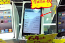 64GB iPhone 4 prototype spotted in China? (Updated)