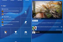 PlayStation 4 companion app update highlights live game broadcasts