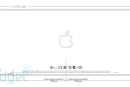 New Apple Bluetooth keyboard and mouse arrive at the FCC