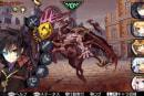 Disgaea characters assemble in fiend-finder Demon Gaze