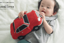 Honda's Sound Sitter lulls fussy children with engine noises