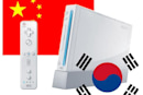 Wii comes to China, South Korea in 2008