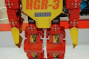 Hangood shows off HGR-3 humanoid bot