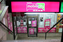 Telus reportedly in talks to buy Mobilicity, spectrum likely to be the prize