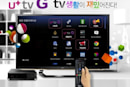 Korean IPTV service LG Uplus launches a Google TV-powered set-top box