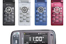 Japanese carrier EMOBILE announces first two voice handsets