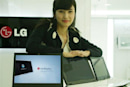 LG intros integrated, adjustable privacy screen for laptops