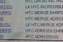 HTC Droid Incredible 2 shows up in Verizon's system