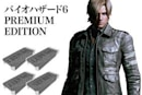 Japan's Resident Evil 6 bundle costs $1,300: nets you a leather jacket, doesn't make you cool