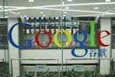 Eric Schmidt: Google still has 'growing and profitable business in China'