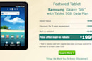 Galaxy Tab hits new low on US Cellular: $200 with 5GB data agreement
