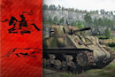 War Thunder expands Ground Forces beta test