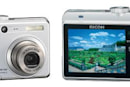 Ricoh unveils forgettable Caplio RR750 point-and-shoot