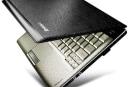 Lenovo IdeaPad U150 is official in Japan, not very big