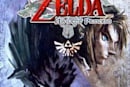 Aussies get Twilight Princess on Cube this year also