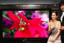 Samsung's 70-inch LED-backlit LCD television now on sale