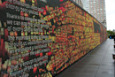 IBM's THINK Exhibit invades NYC, aims to inspire (video)