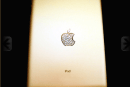 Got $8 million? Buy an iPad 2 inlaid with gold, diamonds and a dinosaur bone