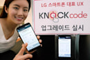 LG's Knock Code unlock method bumps into G2 and G Flex next month