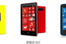 Nokia Lumia 620, 820 and 920 made official for China, go up for pre-order (video)