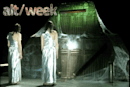 Alt-week 11.10.12: the contagious smell of fear, finding Bigfoot, and the theory of everything