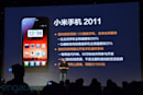Xiaomi Phone with MIUI OS: a $310 Android with 1.5GHz dual-core SoC and other surprises