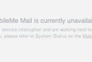 MobileMe mail offline for 'some users'... again